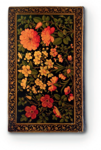 Persian lacquered Qur'an