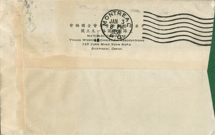Because many senders were corresponding overseas from China, their envelopes often presented combinations of Chinese and English, which may appear exotic to our audience today. As the envelope below shows on the front, the staff of the National Committee of the World Young Women's Christian Association (YWCA) in Shanghai used a five-sent stamp issued by the Chinese Post Office in memory of Sun Yat-sen, the founding father of the Republic of China. On the back of the envelope, the sender rendered the return address in Shanghai in both Chinese and English.