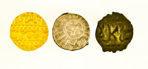Mamluk coins from the Richard E. Undeland Collection at Princeton University: Al-Zahir Abu Sa'id Jaqmaq, Sultan of Egypt AH 842-57 (CE 1438-53): gold dinar, Cairo mint; silver dirham, Damasus mint; bronze fals (no mint).