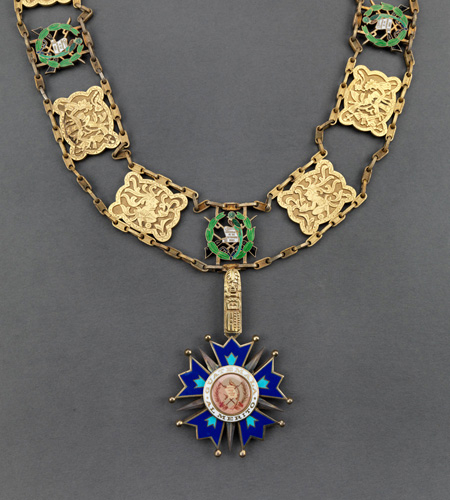 Guatemala Order of the Quetzal