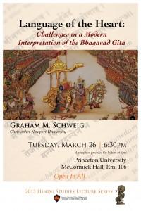 Bhagavad Gita Lecture